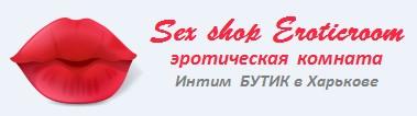 Eroticroom
