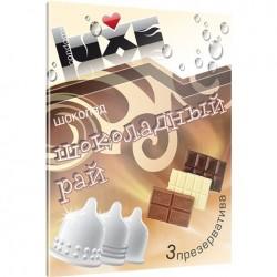LUXE - Шоколадный рай (LX00312)