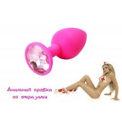 Розовая силиконовая анальная пробка с кристаллом 3,5 см х 8,0 см Розовый
