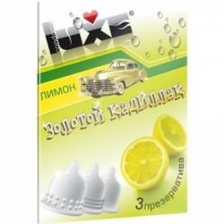 LUXE - Золотой Кадиллак