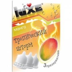 LUXE - Тропический шторм (LX00311)