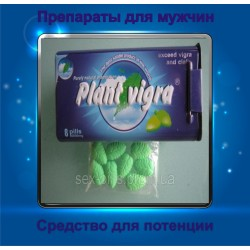 Plant Viagra